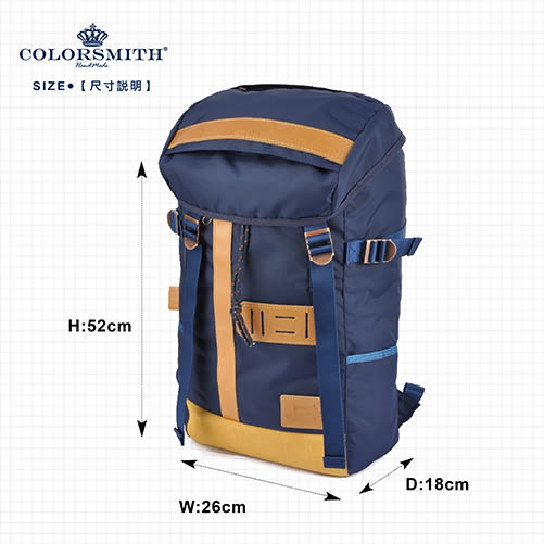 【COLORSMITH】WAY.高機能城市休旅包.WAY1380-BL