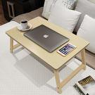 寢室電腦桌床上用懶人桌實木大號可折疊...