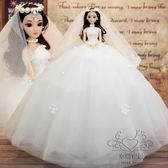 芭芘比娃娃婚紗拖尾大裙擺禮盒兒童女孩生日節新年禮物玩具新娘公主【1件免運】