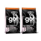 go! 低致敏無穀系列 鮭魚 全犬配方 6磅 兩件優惠組(小顆粒)