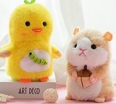 玩偶 魔音小倉鼠玩具會學說話的鴨子兔子復讀玩偶兒童電動毛絨公仔女孩TW【快速出貨八折鉅惠】
