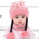 寶寶帽子秋冬季純棉嬰幼兒針織毛線帽兒童帽加絨加厚女孩假發帽冬 蘇菲小店