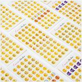 表情 手帳 日記 貼紙 蘋果 橫版 新表情 翻白眼 660個 迷你 小表情 12張入 文具