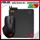 [ PCPARTY ] 華碩 ASUS ROG Chakram 無線 滑鼠+BALTEUS Qi 硬質 鼠墊