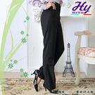【HTY-02D-A】華特雅-俐落時尚OL辦公室女直筒褲(黝黑)。(上班族制服 OL粉領套裝 團購首選)
