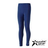 Polarstar 台灣製造 中性保暖長褲(內穿)『深藍』P17435 排汗│MIT│透氣│保暖│抗靜電