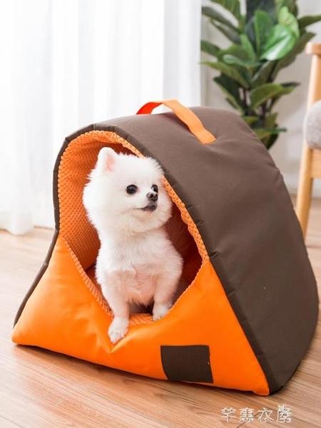嬉皮狗狗窩寵物窩狗狗泰迪博美比熊小型犬天保暖貓窩季房子窩 YYS 快速出貨