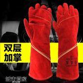 防咬手套 牛皮電焊手套雙層加長加厚勞保防咬防燙隔熱防火星耐磨焊工焊接 阿薩布魯