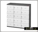 {{ 海中天休閒傢俱廣場 }}B-99 樹德傢俱 SC風格置物櫃系列 SC-315S 風格置物櫃 (15抽)