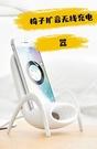 椅子充電器抖音創意椅子擴音無線充電器蘋果華為萬能通用小米感應