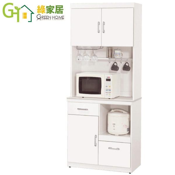 【綠家居】艾登思 白色2.7尺白雲石面收納餐櫃組合(上+下座)