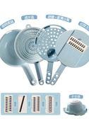 切菜器 廚房切菜神器土豆絲切絲器神器家用刨絲器多功能切菜器水果切片機