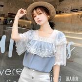 夏裝2020新款蕾絲上衣韓版女裝很仙的洋氣短袖T恤超仙氣質顯瘦雪紡衫 LR23517『麗人雅苑』