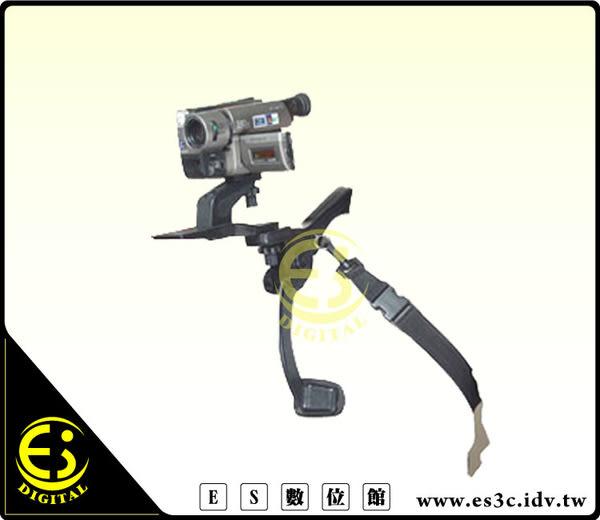 ES數位館 Hands Free Shoulder pad 相機 攝影機肩托架 DV支架 減震器 穩定器 人體工學穩定架