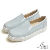 專櫃女鞋 MIT素面微厚底休閒懶人鞋-艾莉莎Alisa【24610070】淺藍色下單區
