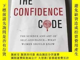 二手書博民逛書店the罕見confidence codeY218789