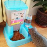 寵物自動喂食器喂水器貓食盆貓飲水機狗狗飲水器狗盆 JA2547『美鞋公社』