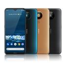 Nokia 5.3 6G/64G【加送空壓殼+滿版玻璃貼~內附專用保護套】
