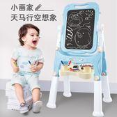 畫板 兒童畫板畫架雙面磁性寫字板寶寶磁力黑板支架式家用小孩涂鴉板 酷動3Cigo