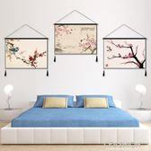中式布藝掛毯中國風客廳沙發背景ins掛布古典梅花牆壁裝飾畫掛簾-Ifashion IGO