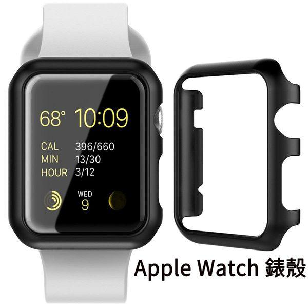 Apple Watch Seris 4 3 2 1 手錶保護殼 金屬 錶框 電鍍 保護框 保護套 iWatch 錶殼