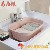 狗狗洗澡浴盆貓咪寵物浴缸泰迪法斗小狗小型犬專用藥沐浴桶泡澡桶