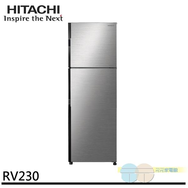 詢問有驚喜~限區含配送+基本安裝*HITACHI 日立 230L 一級能效變頻雙門冰箱 RV230-BSL