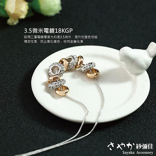項鍊  歐美元素華麗風格鑲鑽項鍊(長鍊款) 施華洛世奇水鑽 【日本飾品-Sayaka】