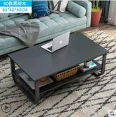 簡約現代客廳創意小茶幾餐桌兩用多功能小茶桌簡易家用小戶型茶臺JA7855『科炫3C』