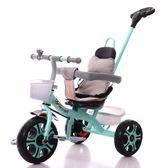手推車  兒童三輪車腳踏車1-3-5-2-6歲大號童車輕便嬰兒手推車寶寶自行車 YXS辛瑞拉