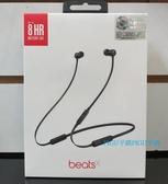 平廣 台灣蘋果公司貨 Beats BeatsX 黑色 藍芽耳機 送繞 可用8小時 附蘋果充電線