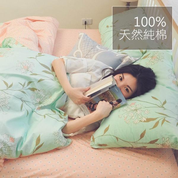 床包薄被套組 雙人100%精梳純棉【綠野仙蹤】 台灣製