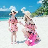親子家庭裝泳衣母女連體裙式保守女童溫泉韓國可愛兒童新款游泳裝  露露日記