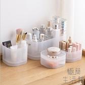 化妝品收納盒桌面護膚品整理盒置物盒口紅置物架【極簡生活】