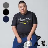 【男人幫大尺碼】 台灣製造純棉韓系英文字母短袖T恤加大尺碼(T1621)