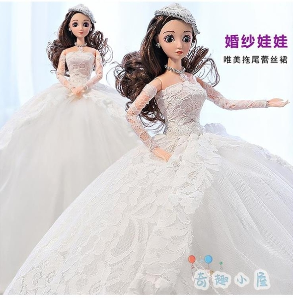 芭比娃娃婚紗超大洋娃娃套裝女孩公主可愛娃娃【奇趣小屋】