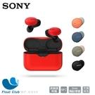 SONY 無線藍芽耳機 WF-H800 (限宅配)