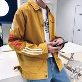 襯衫 港風外套秋季bf寬鬆夾克男帥氣百搭棒球服學生的外套潮男
