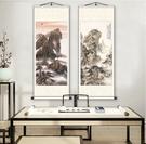 日出泰山 源遠流長掛畫絲綢畫國畫客廳辦公室裝飾畫山水畫風水畫