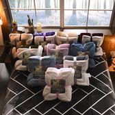 法蘭 150cm 羊羔絨細纖超柔暖毯 [22款]任意選擇 法蘭絨; 羊羔絨  毛毯  翔仔居家 懶人毯