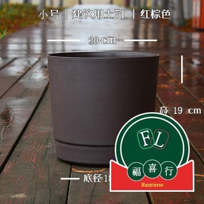 環保直筒樹脂仿陶瓷圓形花盆陽臺綠蘿塑料花盆帶托盤【福喜行】