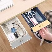 【AOTTO】辦公室小物 隱藏式收納盒 抽屜盒(隱藏收納 小體積大容量北歐粉