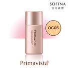 SOFINA Primavista 輕勻亮澤持妝粉底液 升級版OC05