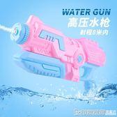 滋水槍夏季成人男生女孩兒童沙灘玩具漂流戲水抽拉式大容量小水槍igo  印象家品旗艦店