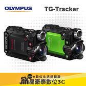 Olympus TG-Tracker 運動防水攝影機 送32G高速卡 晶豪泰3C 專業攝影 公司貨 促銷活動