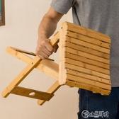 楠竹折疊凳子便攜式家用實木戶外椅換鞋凳小板凳馬扎非塑料省空間 小城驛站