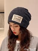 頭巾帽黑色帽子女秋冬季百搭潮日系護耳褶皺帽包頭帽顯臉小堆堆帽頭巾帽  雲朵 上新