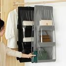 收納袋 日系簡約風包包6格置物掛袋 【CNC016】123OK