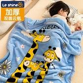 嬰兒毛毯雙層加厚冬季小毛毯嬰兒毯子蓋毯嬰兒毯小毯子兒童毛毯 夢幻小鎮ATT