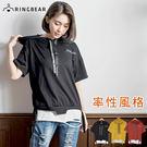 短袖上衣--Sport風格下擺抓破設計電繡拉繩連帽T恤(黑.紅.黃XL-5L)-U465眼圈熊中大尺碼
